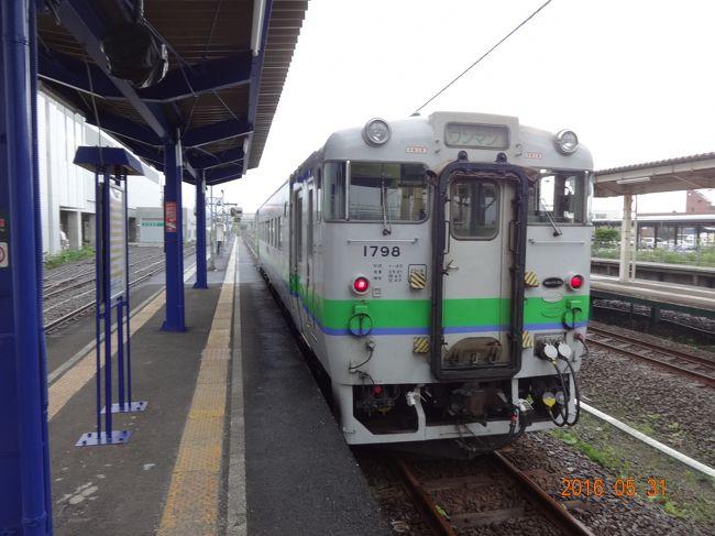 3月26日に開業した、北海道新幹線に乗って来ました。<br />それにあわせて第3セクター化された道南いさりび鉄道や、久しぶりに三厩にも訪れてみました。<br /><br />---<br />北海道再上陸後、木古内からは新幹線開業と同時に第3セクター化された「道南いさりび鉄道」(旧JR江差線)に乗り、函館に向かいました。<br />最後に、函館地区ローカルながら、全国的に有名なあのチェーン店へ。