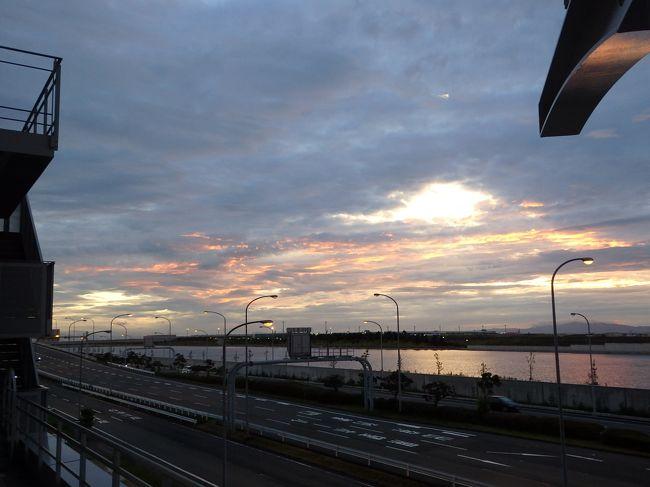 Day 0 アイルランド旅行記(前泊・関西国際空港)