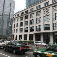 東京駅向かいのKITTE(キッテ)を歩きました