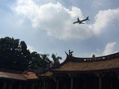 2度目の台湾は定番&フリーを楽しむ~4日目孔子廟・帰国~