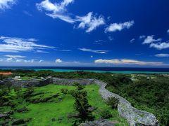 【2013年6-7月】沖縄1か月滞在記(6/30:沖縄本島・今帰仁城)