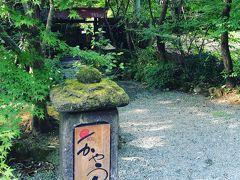 九州復興割第1弾で大分県日田市の琴平温泉「旅籠かやうさぎ」に泊まって、日田グルメ旅!
