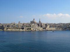 地中海の宝石箱、マルタへ!(その1) 0日目 計画概要