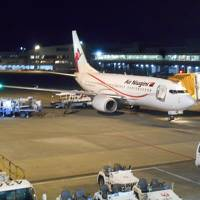 格安ツアー ニューギニア航空で行くケアンズ 4日間(1日目ニューギニア航空に乗ってみた♪)