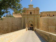 地中海の宝石箱、マルタへ(その4) 4日目 イムディーナ、セントジュリアンへの移動