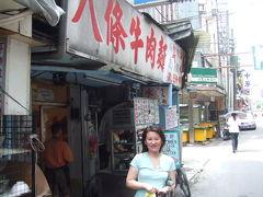 半年振りの台湾旅行 (高雄行き) 2008/07/03-05