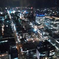 夏休み、久々北海道 無計画で行ってみました