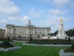 ロンドン再訪 たてもの見物旅行 その4 バッキンガム宮殿〜テートブリテン〜バラマーケット