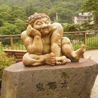 北海道・東北・鬼怒川温泉