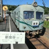 青春きっぷ.とことこ旅・その2 大井川鐵道を見学して、旧東海道を歩く。