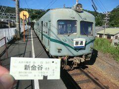 藤枝・岡部の旅行記