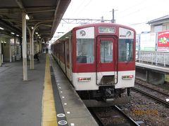京阪中之島線とその周辺の鉄道いろいろ【1日目その1】