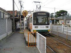 京阪中之島線とその周辺の鉄道いろいろ【2日目】