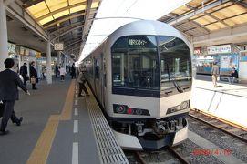阪神なんば線+いろいろ乗り鉄【その1】 高松→岡山