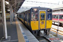 阪神なんば線+いろいろ乗り鉄【その2】 岡山→尼崎