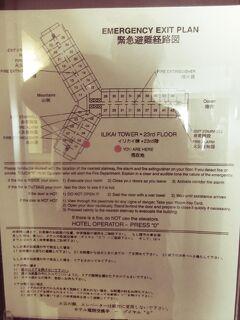 陰陽道ホテル:  動画挿入  イリカイ コンドミニアム 2016 05