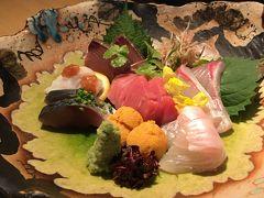 福岡で九州を感じられる和食