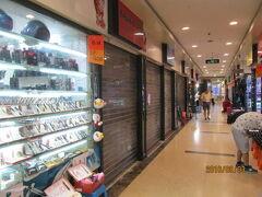 上海の韓城服飾礼品広場・16年8月31日閉鎖