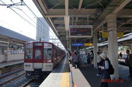 阪神なんば線+いろいろ乗り鉄【その3】 阪神なんば線にいろんな角度から乗車