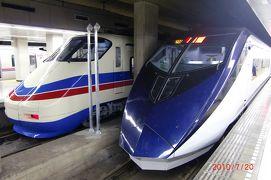 成田スカイアクセス+房総半島横断【その1】 スカイライナーに乗る