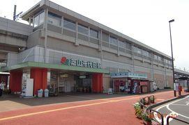 成田スカイアクセス+房総半島横断【その3】 成田空港からマニアックに房総半島へ
