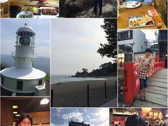 2016年9月 通い妻から高知へ遠征☆飲んだくれ土佐日記♪(*^^)o∀*∀o(^^*)♪
