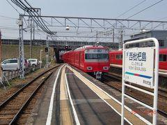 地下鉄桜通線と名古屋周辺【その2】 西枇杷島駅へ