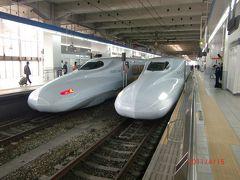 九州新幹線【その2】 鹿児島中央→博多