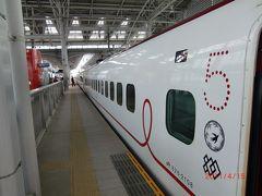 九州新幹線【その3】 博多→新八代