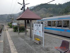 九州新幹線【その5】 人吉→吉松→嘉例川