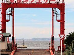 富津市金谷 〔ザ フィッシュ〕 握り寿司御膳 ☆東京湾フェリー港近くで