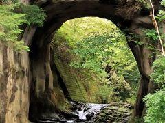 君津市 濃溝の滝 話題のスポットを探訪 ☆川廻しの滝が幻想的に