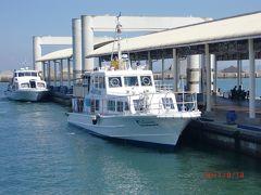 特別休暇で九州へ【3日目その2】 天草から高速船で三角へ