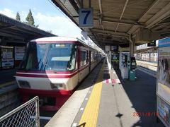 特別休暇で九州へ【3日目その3】 三角からJRと西鉄を乗り継いで福岡へ