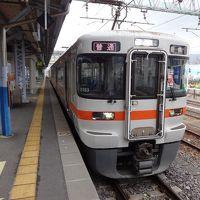 飯田線 上諏訪発豊橋行き 普通列車544M【その1】 上諏訪→飯田