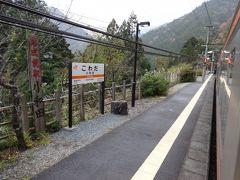 飯田線 上諏訪発豊橋行き 普通列車544M【その2】 飯田→中部天竜