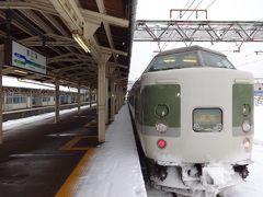 筒石駅・美佐島駅・土合駅 トンネル駅巡り【その0】 まずは直江津へ