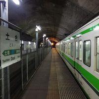 筒石駅・美佐島駅・土合駅 トンネル駅巡り【その3】 上越線・土合駅