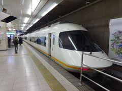 近鉄特急アーバンライナー 名古屋→大阪難波
