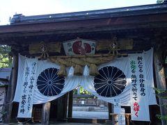エネルギーチャージ熊野の旅