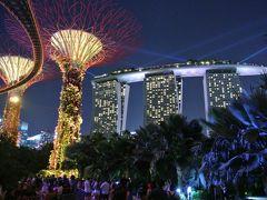 2016年9月エアチャイナビジネスクラスで行く1泊4日シンガポールの旅1