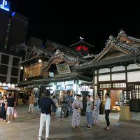 プーのきまぐれ しまなみ海道旅行ブログ(松山編)