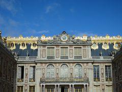 Chateau de Versailles(華麗なるヴェルサイユ宮殿)