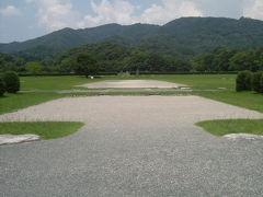 万葉ロマン 都府楼  (福岡県)