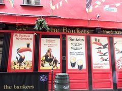 Day 2 私にとってのヨーロッパを訪ねて ~アイルランド旅行記~(ダブリン)