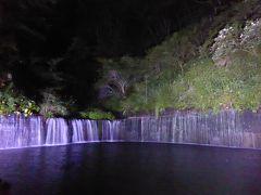 夏の優雅な浅間高原バカンス♪ Vol1 ☆軽井沢:夜景の美しい「白糸の滝」♪
