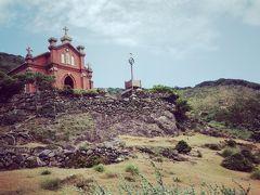 2016小値賀の島々めぐる旅vol.1(旧野首教会のある野崎島の風景)