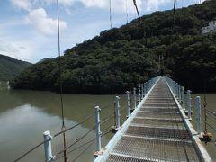 阿波池田の四国随一の歩道吊橋と三好郡の滝巡り