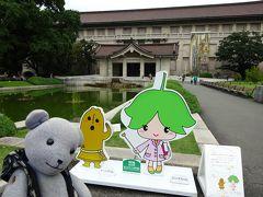 03オタクが集結する国立博物館(ドーミーめぐり東京その3)