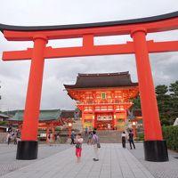 京都一人旅1日目